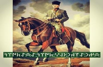 Büyük Önder Gazi Mustafa Kemal Atatürk'ü Anıyoruz